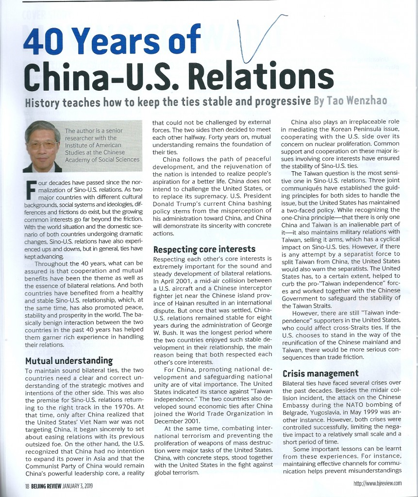 40 YEARS OF CHINA-U.S. RELATIONS1